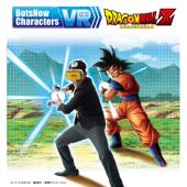 「BotsNew Characters VR DRAGONBALL Z」イメージ