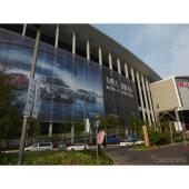 上海モーターショーの会場となる国家会展中心(National Exhabition and Convention Center)
