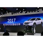 CR-Vにハイブリッドを初めて追加。中国を皮切りにグローバルで展開していく