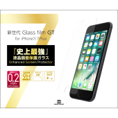 新世代Glass Film GT 0.2