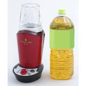 2Lペットボトルサイズというコンパクトタイプ