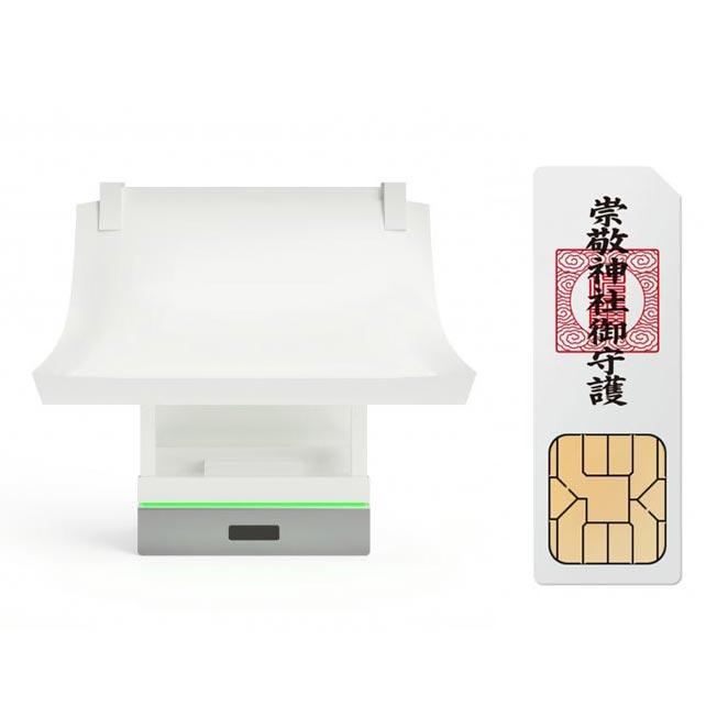 スマート神棚と神社SIM