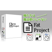 Fat Project【遊戯部すずき組】