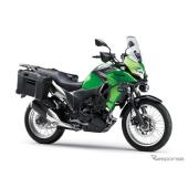 カワサキ VERSYS-X 250 ABS TOURER