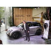 MINI Cooper SE Crossover ALL4発表会