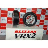 ブリヂストンが新型スタッドレスタイヤ「ブリザックVRX2」を発売