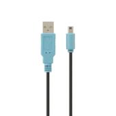 CYBER・USB充電ストレートケーブル