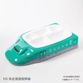 H5系北海道新幹線