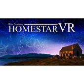 ホームスター VR