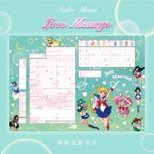 「Sailor Moon Love Message」