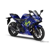 ヤマハ YZF-R3 ABS Movistar Yamaha MotoGP Edition