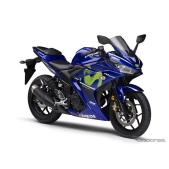 ヤマハ YZF-R25 Movistar Yamaha MotoGP Edition