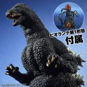 「東宝30cmシリーズ ゴジラ(1989)限定発光Ver.」