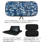 「モンスターハンターダブルクロス Nintendo Switch Ver. ポーチ for Nintendo Switch モンスターVer.」