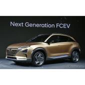 ヒュンダイの次世代燃料電池車、2018年市販へ…航続800km目指す