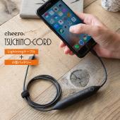 cheero Tsuchino-cord 450mAh