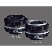 コシナ、鋭い切れ味となめらかなボケ味を実現する「フォクトレンダー 40mm F2 SL IIS」