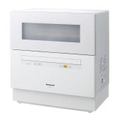 パナソニック、庫内容量が50Lにアップした食洗機「NP-TH1」