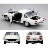 1967年の「マツダ・コスモスポーツ」車体とエンジンを再現するマガジン創刊
