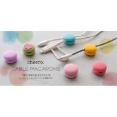 マカロン6個がセットになったケーブルストッパー「cheero Cable Macarons」