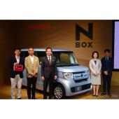 新型N-BOX発表会