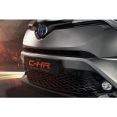【フランクフルトモーターショー2017】トヨタ C-HR、「Hy-Power」コンセプト公開へ