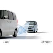 軽自動車として初搭載のホンダセンシングは、ACCや車線維持支援を標準装備