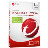 「ウイルスバスター クラウド+デジタルライフサポート プレミアム」