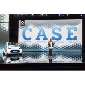 次世代モデルの「CASE」とは、Connected(つながるクルマ)、Autonomous(自...
