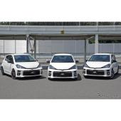 トヨタGRシリーズのヴィッツ。中央が頂点の「GRMN」、左が量産スポーツの「GR」、右がライトユーザー向け「GRスポーツ」