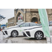ドイツのライドシェア企業、クレバー・シャトル社に20台のトヨタ ミライを納車