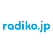 「radiko」でNHKラジオの配信が開始、10月2日より期間限定で