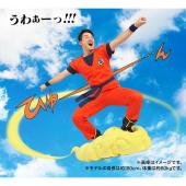 """「ドラゴンボール」""""心の清い者がのれる""""全長約100cmの筋斗雲クッション"""