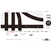トヨタ自動車公式サイト