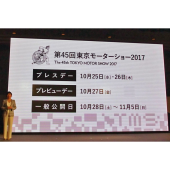 「第45回東京モーターショー2017」概要発表会でのひとこま。