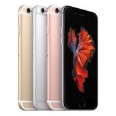ワイモバイル、「iPhone 6s」32GB/128GBモデルを10月上旬より発売