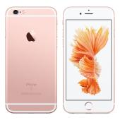 UQ mobile、「iPhone 6s」32GB/128GBモデルを10月より取扱開始