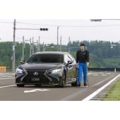 """【レクサス LS 新型】車線変更に操舵回避も…自動運転に""""つながる""""先進技術を試した"""