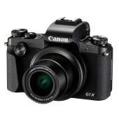 「PowerShot G1 X Mark III」