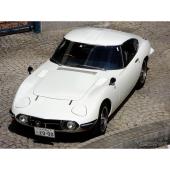 トヨタ2000GT生誕50周年祭(9月24日、メガウェブ)