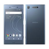 ソフトバンク、液晶の画質や本体デザインが向上した5.2型スマホ「Xperia XZ1」