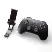 エレコム、Bluetooth対応のワイヤレスVRゲームパッド