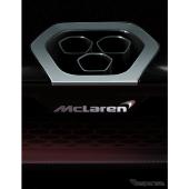 マクラーレンから新型スーパーカー…P1 後継 2018年に発表予定