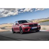 BMW M5 ファーストエディション