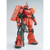 「MG 1/100 MS-06S ジョニー・ライデン専用ザクII」