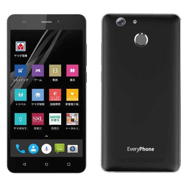 「EveryPhone BZ」