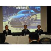 トヨタ自動車の決算会見の様子。中央が永田理副社長