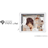 「CLIP STUDIO PAINT EX for iPad」イメージ