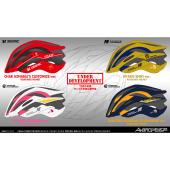 「ZEONIC社製 ヘルメット シャア専用ver.」など