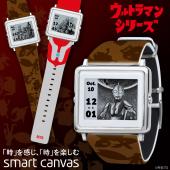 ウルトラマンや怪獣をドットイラスト表示するグラフィック腕時計、31,320円